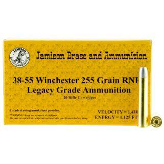 JAMISON 3855-255LEG 255 RNFP 20/10