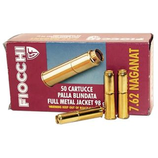 Fiocchi Extrema 7.62mm 97 Grain FMJ 50 Round Box 762A