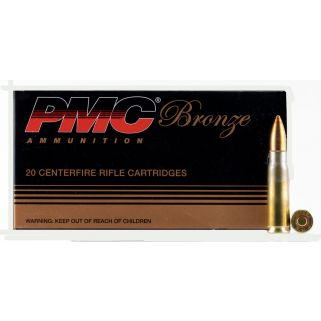 PMC 7.62A TGT 7.62X39 123FMJ 20/25
