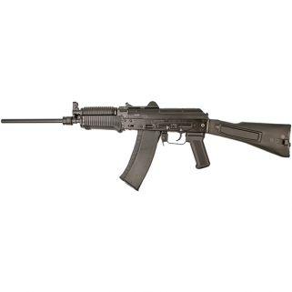 ARS SLR-104UR 5.45X39 16 FOLDING STOCK 30RD