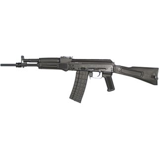 ARS SLR-106CR 223REM 16 FOLDING BUTTSTOCK 5RD