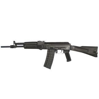 ARS SLR-106CRH 5.56 16 FOLDING BUTTSTOCK 5RD