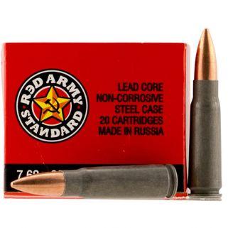Century Red Army Standard Elite 7.62NATO 122 Grain FMJ 20 Round Box AM20131B